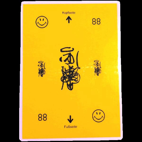 Abschirmkarte